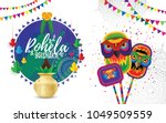 bengali new year pohela... | Shutterstock .eps vector #1049509559