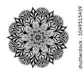 mandalas for coloring book.... | Shutterstock .eps vector #1049515439