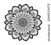 mandalas for coloring book.... | Shutterstock .eps vector #1049515475