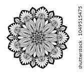 mandalas for coloring book.... | Shutterstock .eps vector #1049515475