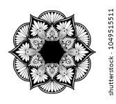 mandalas for coloring book.... | Shutterstock .eps vector #1049515511