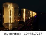 keelung city taiwan   jan 5th... | Shutterstock . vector #1049517287