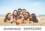 group of multiracial happy... | Shutterstock . vector #1049522585