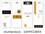 organizer and schedule set with ... | Shutterstock .eps vector #1049523854
