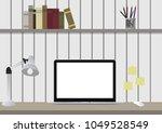 vector of stylish workspace...   Shutterstock .eps vector #1049528549