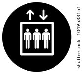 lift icon. vector illustration | Shutterstock .eps vector #1049533151