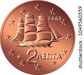 greek money bronze coin two... | Shutterstock .eps vector #1049560559