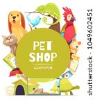 Stock vector pet shop background with green round frame animals food medicines canine home and aquarium 1049602451