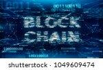 block chain concept   block... | Shutterstock . vector #1049609474