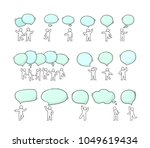 speech bubbles icons set with... | Shutterstock .eps vector #1049619434