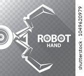robotic arm symbol on...   Shutterstock .eps vector #1049620979