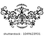 abstract floral pattern  vector ... | Shutterstock .eps vector #1049623931