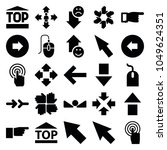 cursor icons. set of 25...   Shutterstock .eps vector #1049624351
