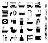 shower icons. set of 25...   Shutterstock .eps vector #1049628701