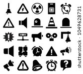 alert icons. set of 25 editable ... | Shutterstock .eps vector #1049628731