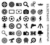 focus icons. set of 36 editable ... | Shutterstock .eps vector #1049628755