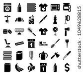 nobody icons. set of 36... | Shutterstock .eps vector #1049628815