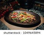 buckwheat noodles with chicken... | Shutterstock . vector #1049645894