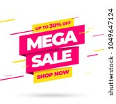 sale banner template design ... | Shutterstock .eps vector #1049647124