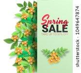spring sale floral advertizing... | Shutterstock .eps vector #1049647874