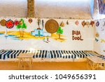 nubian village  egypt   dec 2 ... | Shutterstock . vector #1049656391