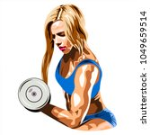 athletic woman with dumbbells.... | Shutterstock .eps vector #1049659514