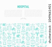 hospital concept with thin line ... | Shutterstock .eps vector #1049661401