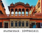 architecture in jaipur  india | Shutterstock . vector #1049661611