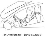 continuous single drawn one... | Shutterstock .eps vector #1049662019