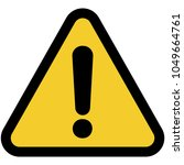 attention icon  danger icon | Shutterstock .eps vector #1049664761