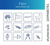 peru hand drawn doodle set.... | Shutterstock .eps vector #1049680781
