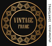 vintage luxury retro ornamental ... | Shutterstock .eps vector #1049704961