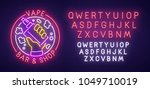 vape bar neon sign  bright... | Shutterstock .eps vector #1049710019