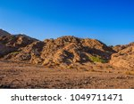 a mountain view of connection... | Shutterstock . vector #1049711471