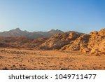 a mountain view of connection... | Shutterstock . vector #1049711477