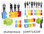 create your own business team.... | Shutterstock . vector #1049715239