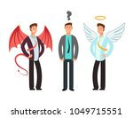 confused businessman with angel ... | Shutterstock .eps vector #1049715551