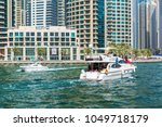 Dubai  Uae February 17  2018 ...