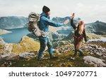 happy couple in love giving... | Shutterstock . vector #1049720771