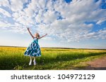 jumping happy girl outdoor | Shutterstock . vector #104972129