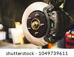 car disk brakes repair service... | Shutterstock . vector #1049739611