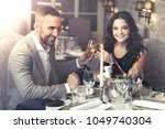 couple with champange glasses... | Shutterstock . vector #1049740304