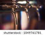 bar pub beer cup glass draft... | Shutterstock . vector #1049761781