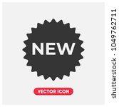 new sticker vector icon...