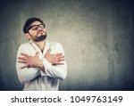 young man in eyeglasses in love ... | Shutterstock . vector #1049763149