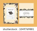 vector set of package design... | Shutterstock .eps vector #1049769881