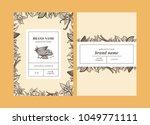 vector set of package design... | Shutterstock .eps vector #1049771111