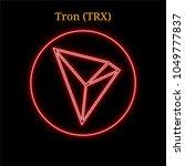 red neon tron  trx ... | Shutterstock .eps vector #1049777837