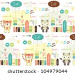 cute wrapper design | Shutterstock .eps vector #104979044