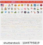 emoticon set. vector emoji set. ... | Shutterstock .eps vector #1049795819